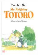 The Art of My Neighbor Totoro Hardcover