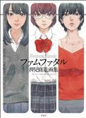 Femme Fatale: The Art of Shuzo Oshimi TPB