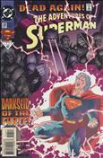 Adventures of Superman #518