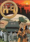 K.9 Annual #1983 Hardcover