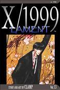 X/1999 Book #13