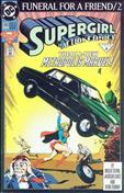 Action Comics #685  - 3rd printing