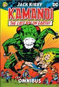 Kamandi, the Last Boy on Earth Book #1 Hardcover