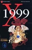 X/1999 #4