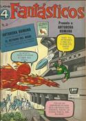4 Fantásticos, Los (La Prensa) #25