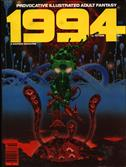 1994 Magazine #15