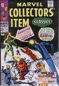 Marvel Collectors' Item Classics #14