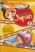 Yakitate!! Japan #7