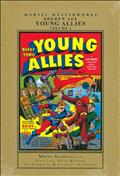 Marvel Masterworks: Golden Age Young Allies #1 Hardcover