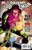 The Amazing Spider-Man #573