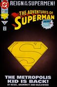 Adventures of Superman #501 Special Cover