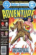 Adventure Comics #460