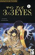 3x3 Eyes #1