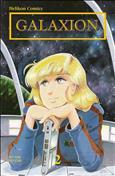 Galaxion (2nd Series) #2