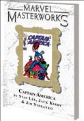 Marvel Masterworks: Captain America #3 Variation B