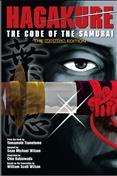 Hagakure: The Code of the Samurai #1