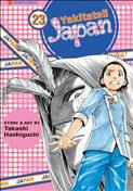 Yakitate!! Japan #23