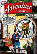 Adventure Comics #242