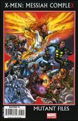 X-Men: Messiah Complex—Mutant Files #1