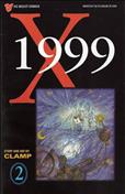 X/1999 #2