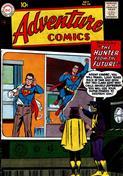 Adventure Comics #250