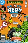 Adventure Comics #481
