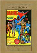 Marvel Masterworks: Golden Age Daring Mystery #2