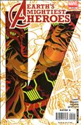 Avengers: Earth's Mightiest Heroes II #2