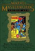 Marvel Masterworks: Golden Age Daring Mystery #2 Variation A