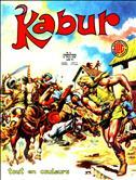 Kabur (Lug) #2