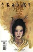 Kabuki Reflections #5