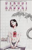 Kabuki: Skin Deep #2 Variation A