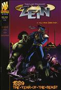 Zein (2nd Series) #4