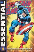 The Essential Captain America #1  - 2nd printing