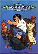 1 World Manga #1