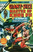 Giant-Size Master of Kung Fu #4
