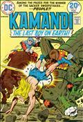 Kamandi, the Last Boy on Earth #14