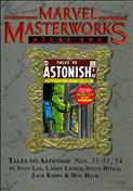 Marvel Masterworks: Atlas Era Tales to Astonish #4 Variation A