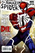The Amazing Spider-Man #568  - 2nd printing