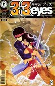 3x3 Eyes: Curse of the Gesu #4