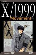 X/1999 Book #12