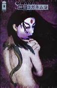 Kabuki Agents #8