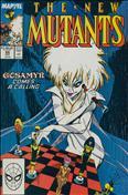 The New Mutants #68
