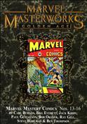 Marvel Masterworks: Golden Age Marvel Comics #4 Variation A
