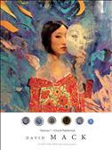 Kabuki Library #2 Hardcover
