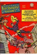 Star Spangled Comics #8