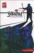 The Sadhu the Silent Ones Book #2