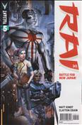 Rai (2nd Series) #5 Variation A