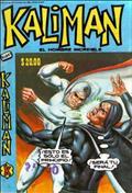 Kalimán El Hombre Increíble #941