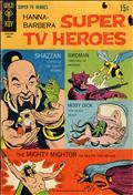 Hanna-Barbera Super TV Heroes #5